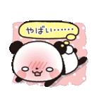 パンダのヤムヤムは体調が悪い(個別スタンプ:06)