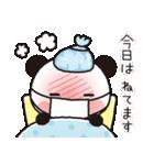 パンダのヤムヤムは体調が悪い(個別スタンプ:07)