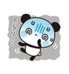 パンダのヤムヤムは体調が悪い(個別スタンプ:09)
