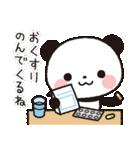 パンダのヤムヤムは体調が悪い(個別スタンプ:14)