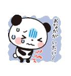 パンダのヤムヤムは体調が悪い(個別スタンプ:15)