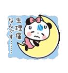 パンダのヤムヤムは体調が悪い(個別スタンプ:16)
