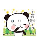パンダのヤムヤムは体調が悪い(個別スタンプ:17)