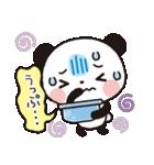 パンダのヤムヤムは体調が悪い(個別スタンプ:19)