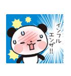 パンダのヤムヤムは体調が悪い(個別スタンプ:20)