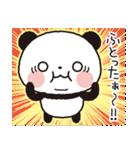 パンダのヤムヤムは体調が悪い(個別スタンプ:22)