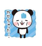 パンダのヤムヤムは体調が悪い(個別スタンプ:23)