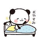 パンダのヤムヤムは体調が悪い(個別スタンプ:24)