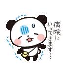 パンダのヤムヤムは体調が悪い(個別スタンプ:25)