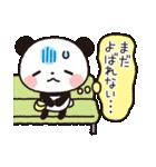パンダのヤムヤムは体調が悪い(個別スタンプ:27)
