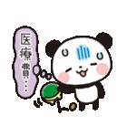 パンダのヤムヤムは体調が悪い(個別スタンプ:28)