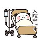 パンダのヤムヤムは体調が悪い(個別スタンプ:29)