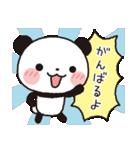 パンダのヤムヤムは体調が悪い(個別スタンプ:30)