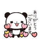 パンダのヤムヤムは体調が悪い(個別スタンプ:31)