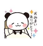 パンダのヤムヤムは体調が悪い(個別スタンプ:33)