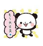 パンダのヤムヤムは体調が悪い(個別スタンプ:35)