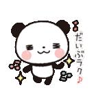 パンダのヤムヤムは体調が悪い(個別スタンプ:36)