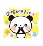 パンダのヤムヤムは体調が悪い(個別スタンプ:37)