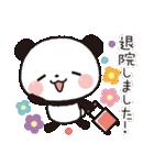パンダのヤムヤムは体調が悪い(個別スタンプ:38)