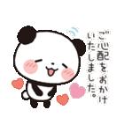 パンダのヤムヤムは体調が悪い(個別スタンプ:40)