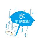 雨の日のうさぎ(個別スタンプ:10)
