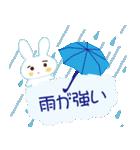 雨の日のうさぎ(個別スタンプ:11)