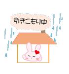 雨の日のうさぎ(個別スタンプ:19)