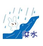 雨の日のうさぎ(個別スタンプ:21)