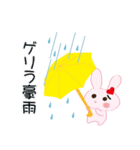 雨の日のうさぎ(個別スタンプ:22)