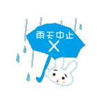 雨の日のうさぎ(個別スタンプ:24)