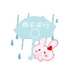雨の日のうさぎ(個別スタンプ:25)