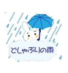 雨の日のうさぎ(個別スタンプ:31)