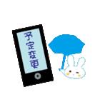 雨の日のうさぎ(個別スタンプ:40)