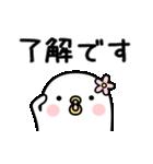 うるせぇトリの彼女★動くの1個目(個別スタンプ:02)