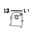 うるせぇトリの彼女★動くの1個目(個別スタンプ:03)