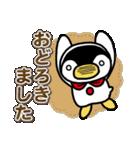 ほっこりペンギン 10