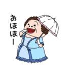 昭和のおじさん夫婦~よく使う~(個別スタンプ:03)