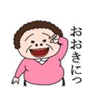 昭和のおじさん夫婦~よく使う~(個別スタンプ:06)
