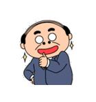 昭和のおじさん夫婦~よく使う~(個別スタンプ:08)