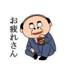 昭和のおじさん夫婦~よく使う~(個別スタンプ:14)