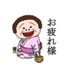 昭和のおじさん夫婦~よく使う~(個別スタンプ:15)