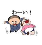 昭和のおじさん夫婦~よく使う~(個別スタンプ:16)