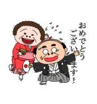 昭和のおじさん夫婦~よく使う~(個別スタンプ:17)