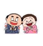 昭和のおじさん夫婦~よく使う~(個別スタンプ:18)