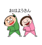 昭和のおじさん夫婦~よく使う~(個別スタンプ:19)