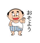 昭和のおじさん夫婦~よく使う~(個別スタンプ:20)