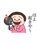 昭和のおじさん夫婦~よく使う~(個別スタンプ:21)