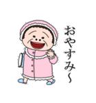 昭和のおじさん夫婦~よく使う~(個別スタンプ:22)