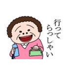 昭和のおじさん夫婦~よく使う~(個別スタンプ:25)