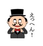 昭和のおじさん夫婦~よく使う~(個別スタンプ:26)